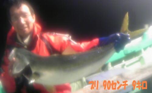 2009-10-29b.jpg