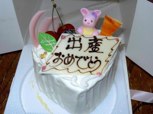 誕生にケーキ病院から頂く