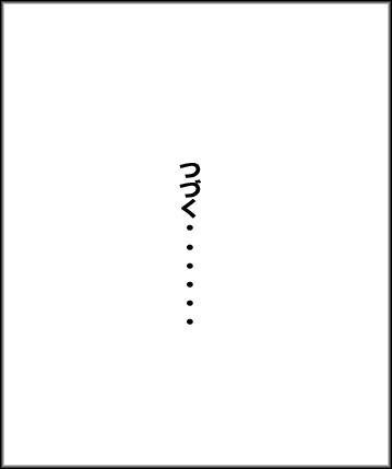 20090082808.jpg