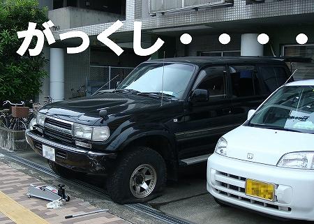 200900903DSC01371.jpg
