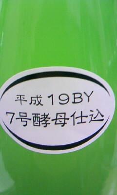990118_195115.jpg