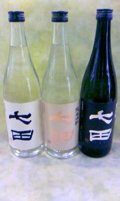 七田 純米 麦 酒粕 焼酎