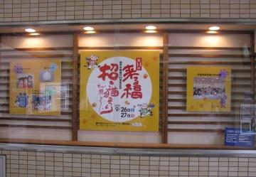 Img_0672-kuruneko-poster2.jpg