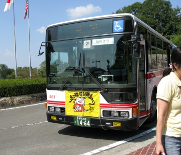 Img_0687-kuruneko-bus.jpg