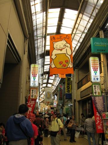 Img_0688-kuruneko-taremaku1.jpg