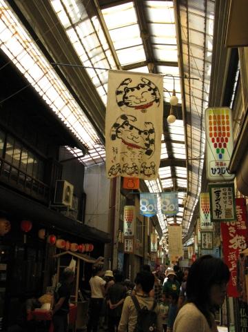 Img_0689-kuruneko-taremaku2.jpg