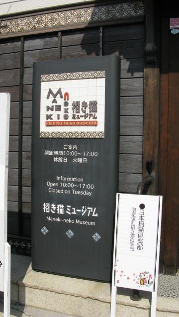 Img_0699-kanban.jpg
