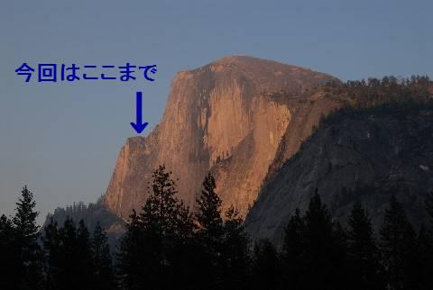 20090630-02.jpg