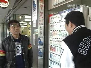 gobugobu001019.jpg