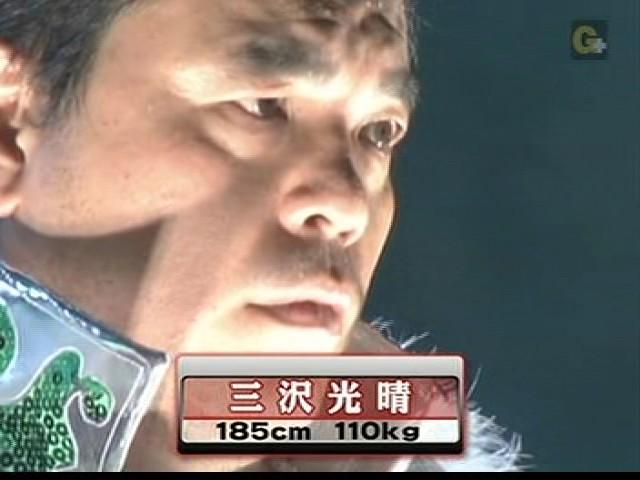 misawa011.jpg