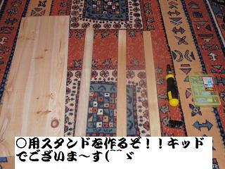 P4201365.jpg
