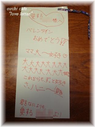 kozu090217③