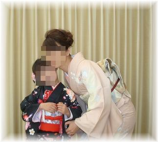 kozu090323②