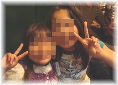 kozu090618②