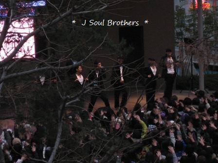j soul brthers