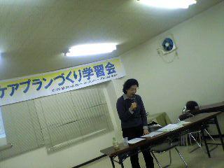 07-04-27_20-07.jpg