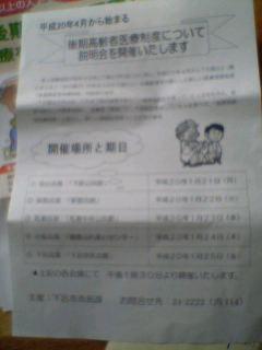 08-01-01_11-29.jpg