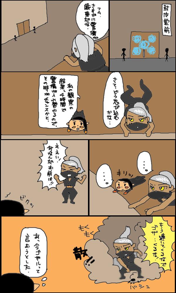 獣漫画247