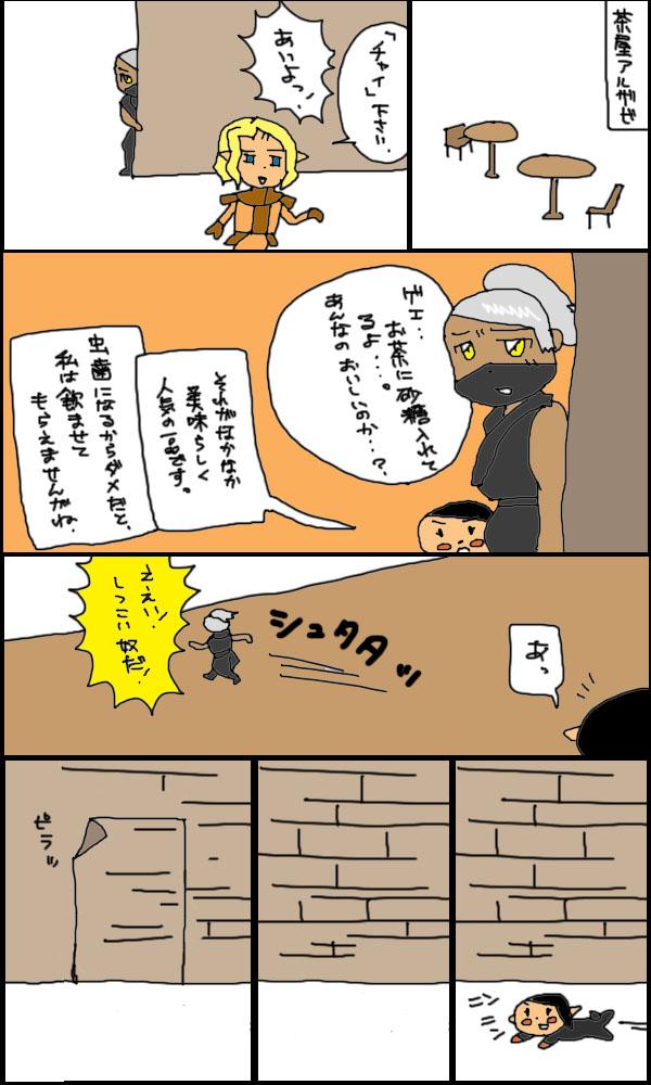 獣漫画248