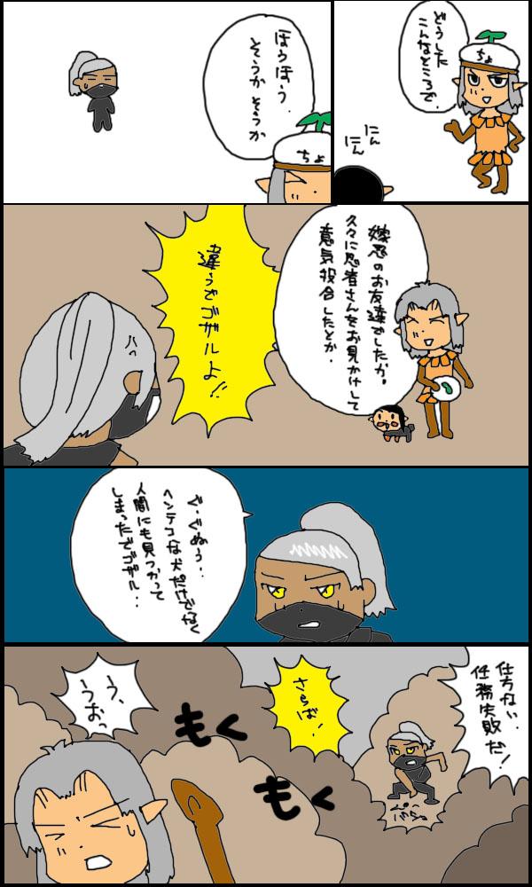 獣漫画250