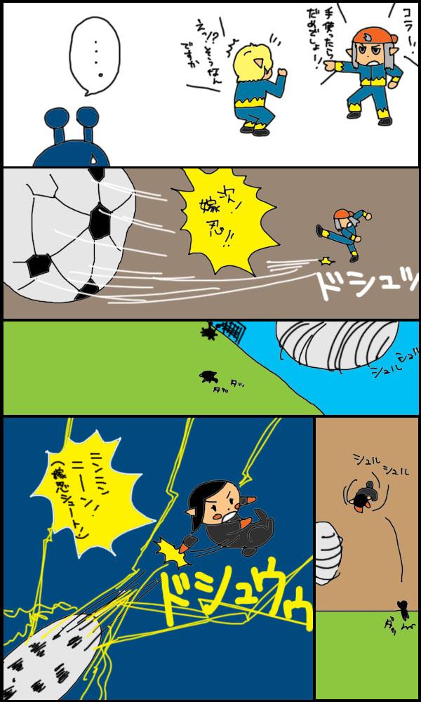 獣漫画260