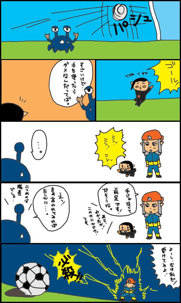 獣漫画261