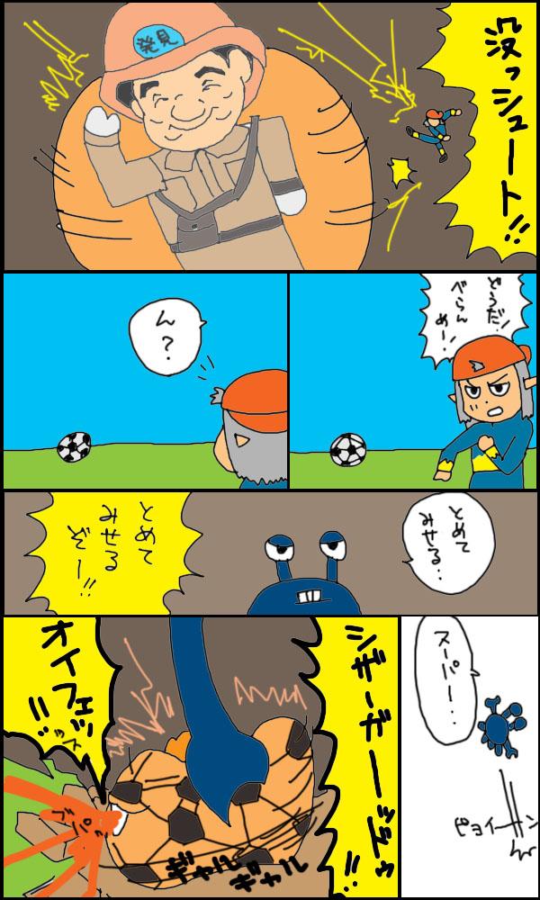 獣漫画262