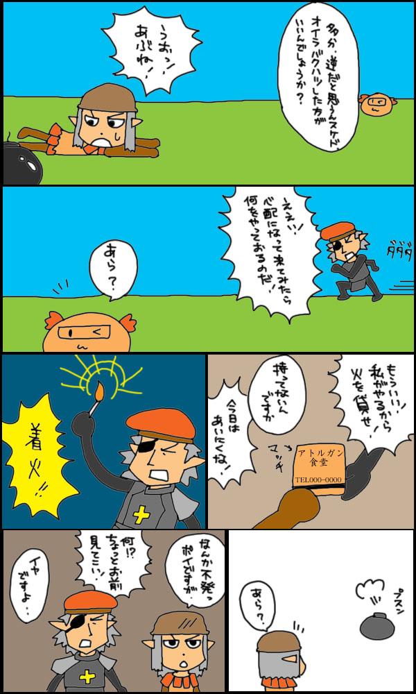 獣漫画273