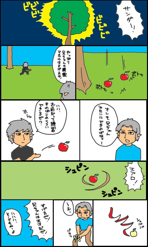 獣漫画302