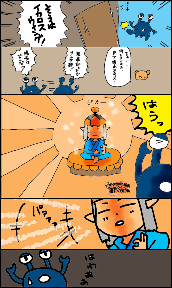 獣漫画326