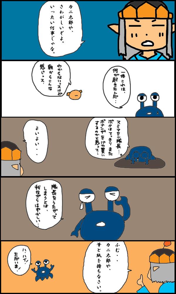 獣漫画327