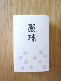 RIMG5465.jpg