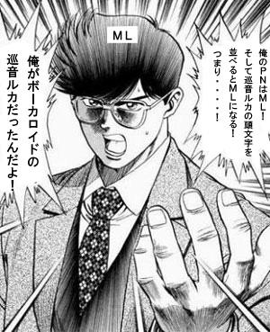 kibayashi_saigonochousen1のコピー