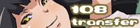 108transfer