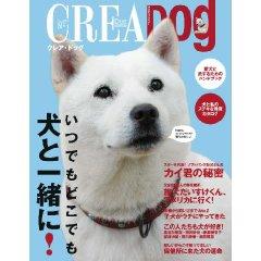 crea dog
