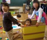 20081101_01.jpg