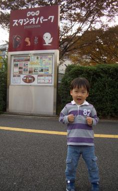 20081118_01.jpg