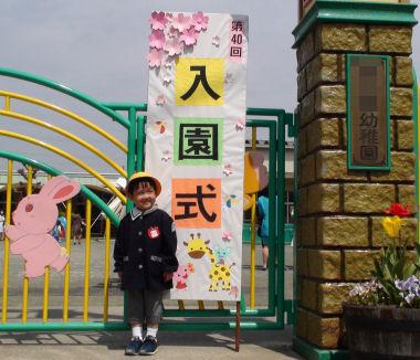 20090408_01.jpg