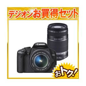 emedama_2240480009133.jpg