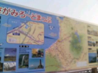 20081213000244.jpg