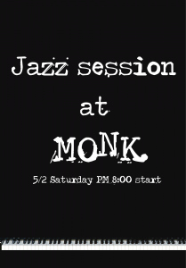 monksession