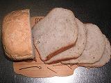 くるみ&松の実パン