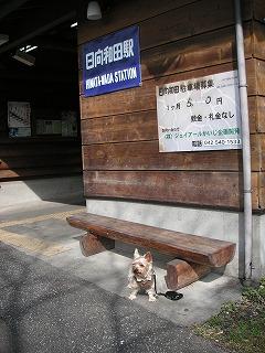 日向和田の駅舎