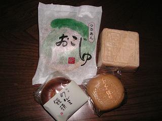 紀伊国屋の和菓子