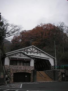 六甲山ケーブル
