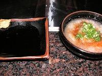 からし醤油&ポン酢