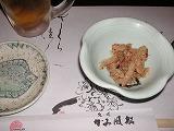 貝ひもの煮物