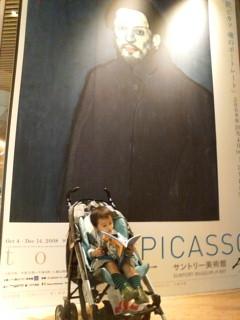 picasso1