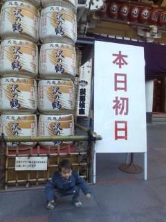 kabukiza1