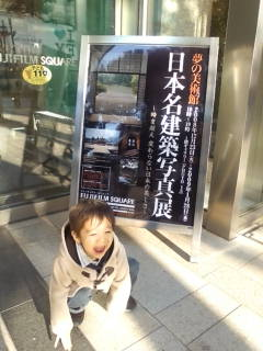 fuji0123